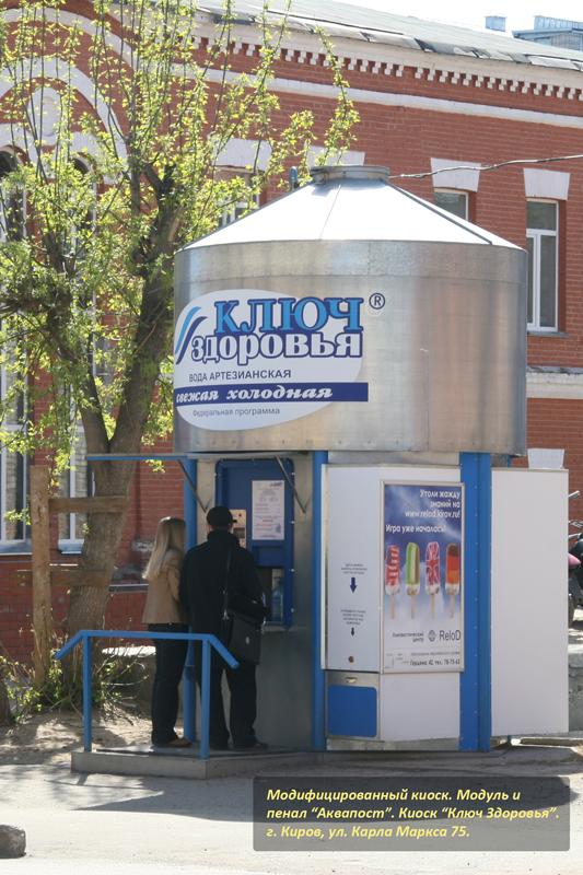 Пивное оборудование для розлива пива в Самаре